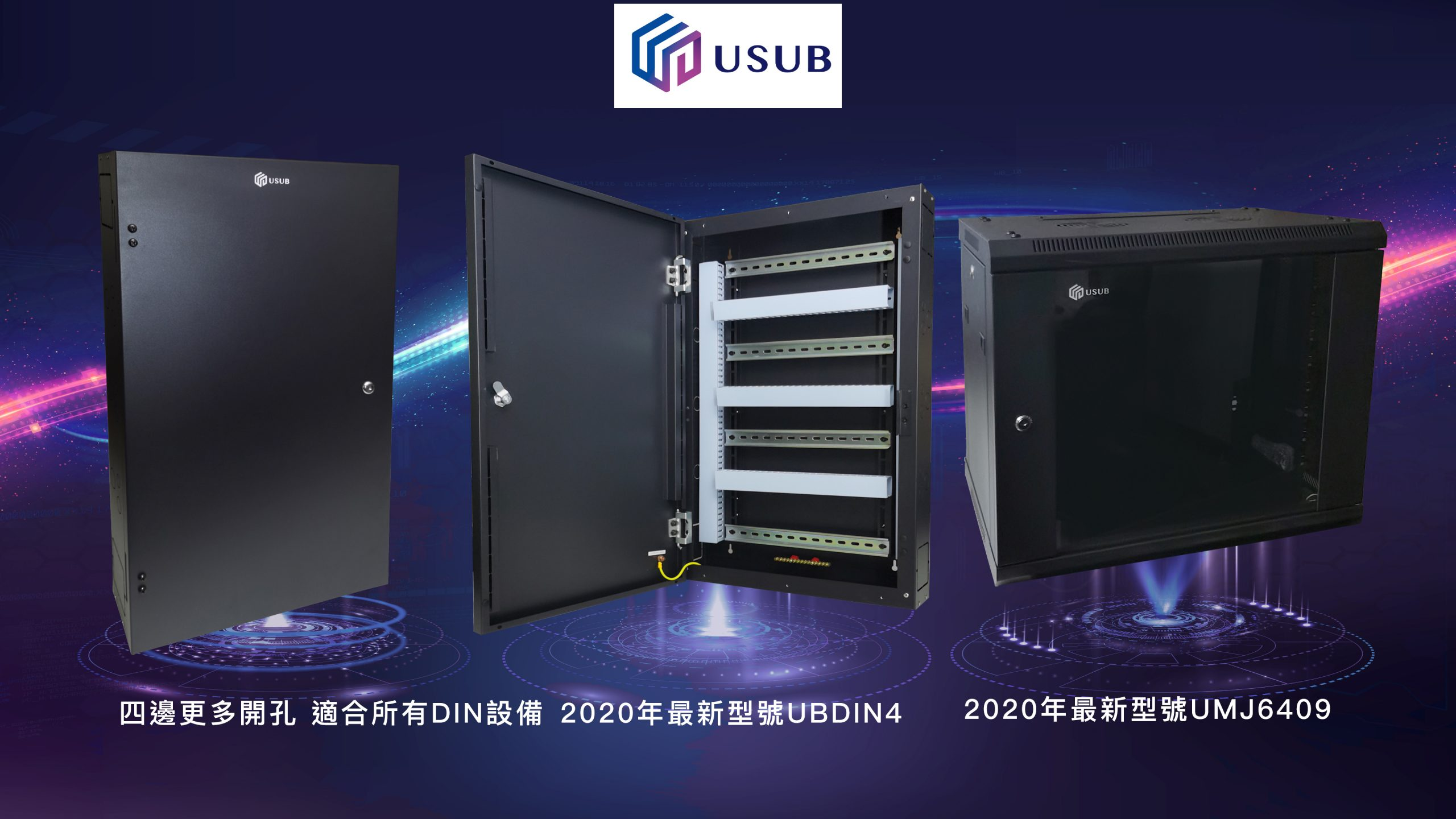 Usub Products